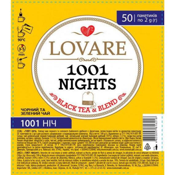 Чай Lovare 1001 Ніч 50 пакетів