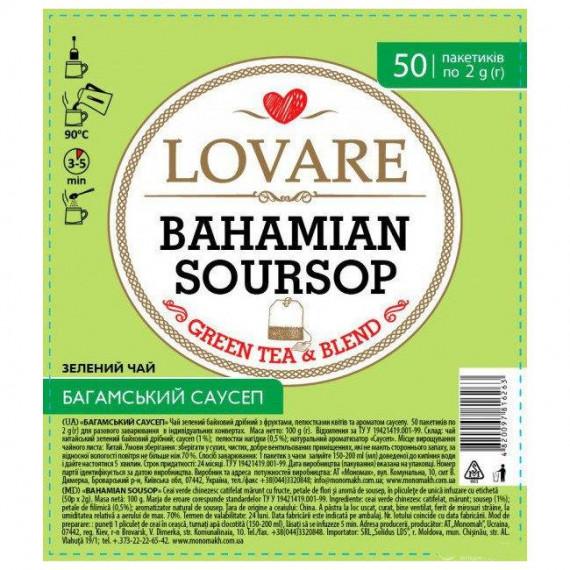 Чай Lovare Багамский саусеп 50 пакетів