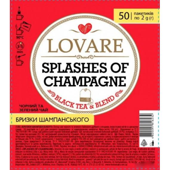 Чай Lovare Бризки шампанського 50 пакетов