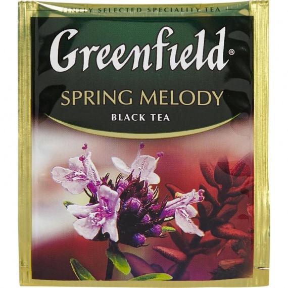 Greenfield Spring Melodis 100 пакетів